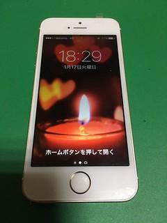 242_iPhone5Sのフロントパネルタッチ不良