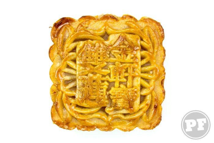 Mooncake: Lotus