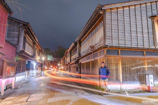 Higashi Chaya Selfie - Kanazawa, Japan.jpg