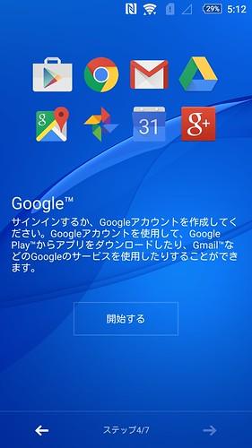 Screenshot_2015-09-26-17-12-39