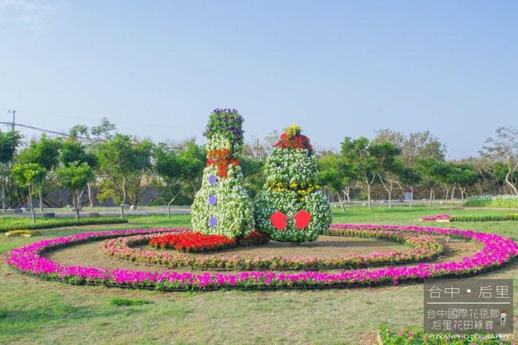 台中國際花毯節50