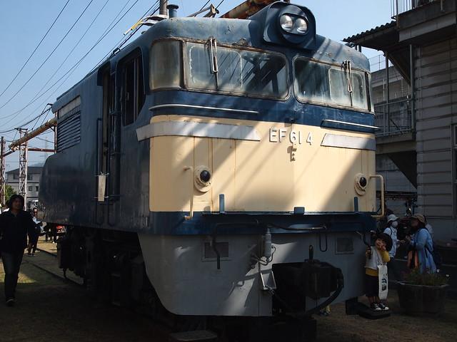 EF61 4