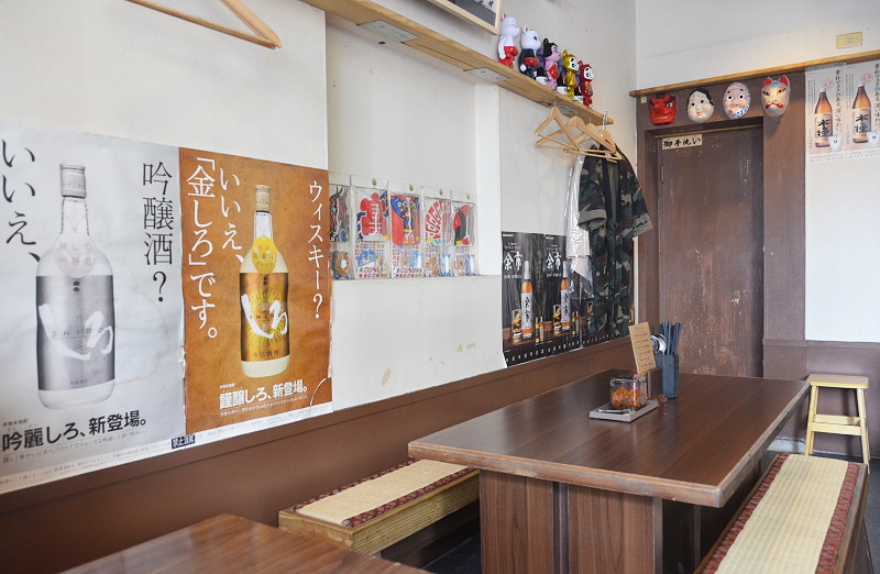 熊日式居酒屋