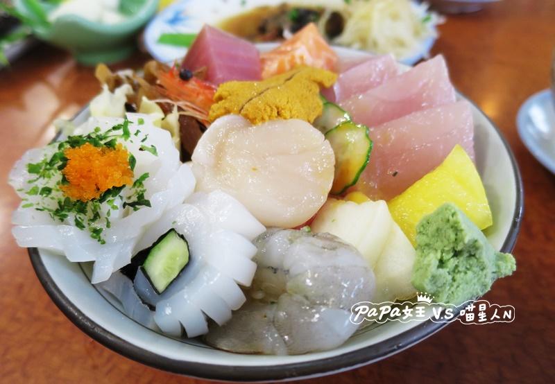高町日本料理