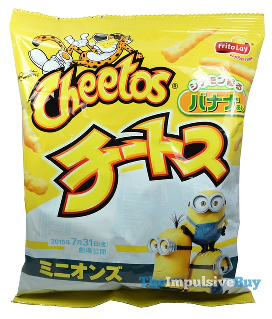 Minions Cinnamon Banana Cheetos (Japan)