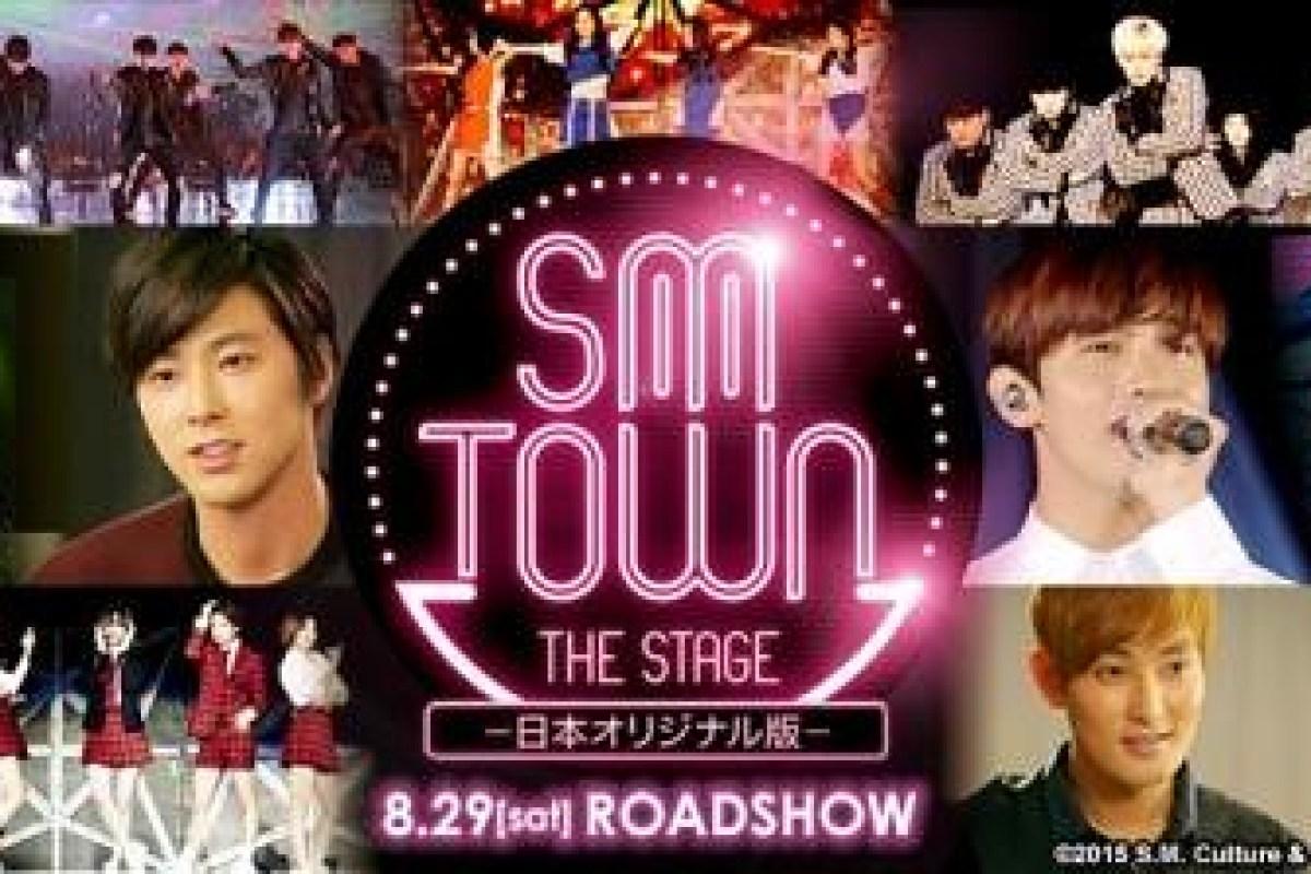 映画『SMTOWN THE STAGE-日本オリジナル版―』、8月29日より日本大公開! - on IMKPOP 日本語版.com