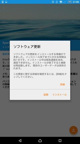 Screenshot_2015-12-17-21-08-10