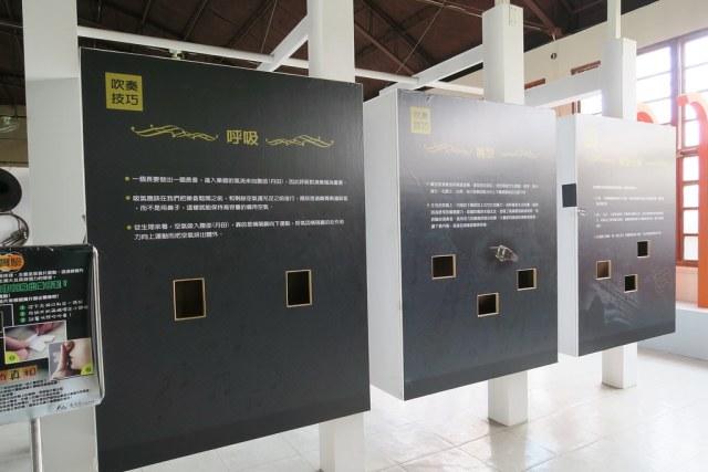 台中市后里區張連昌薩克斯風博物館 (49)