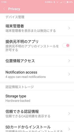Screenshot_2017-02-22-17-55-00-326_com.android.settings