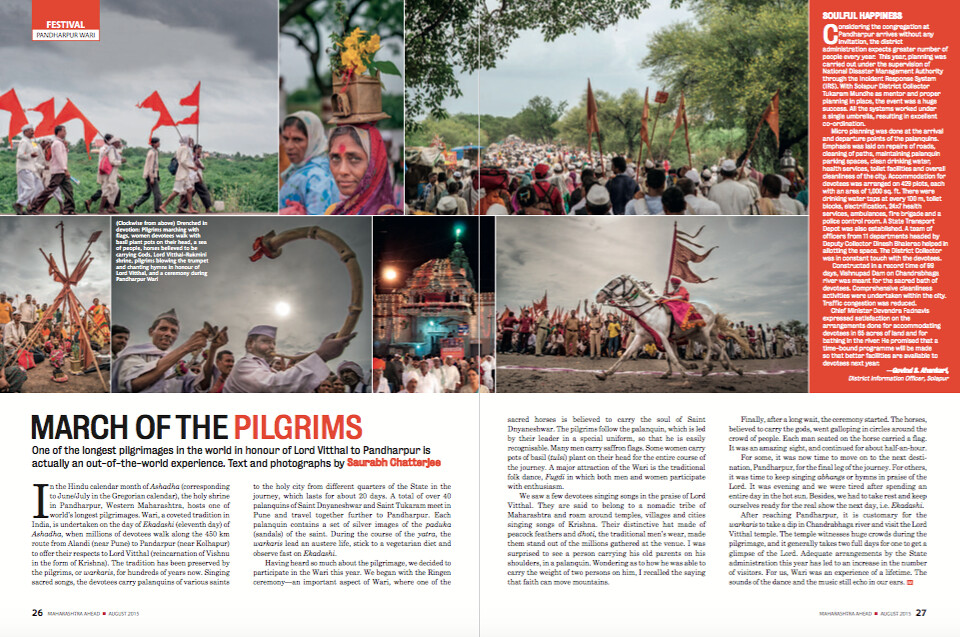 My first article on Pandharpur Wari in Maharashtra Ahead, the official magazine of the Directorate General of Information and Public Relations, Government of Maharashtra