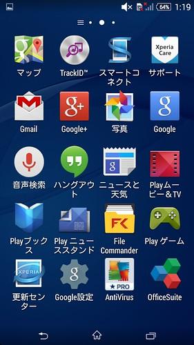 Screenshot_2015-03-17-01-19-34