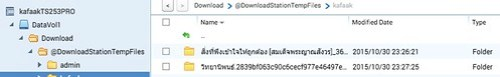 ในกรณีมีผู้ใช้งานหลายคน จะมีการสร้าง Sub folder ด้วย