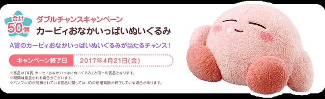 item_w