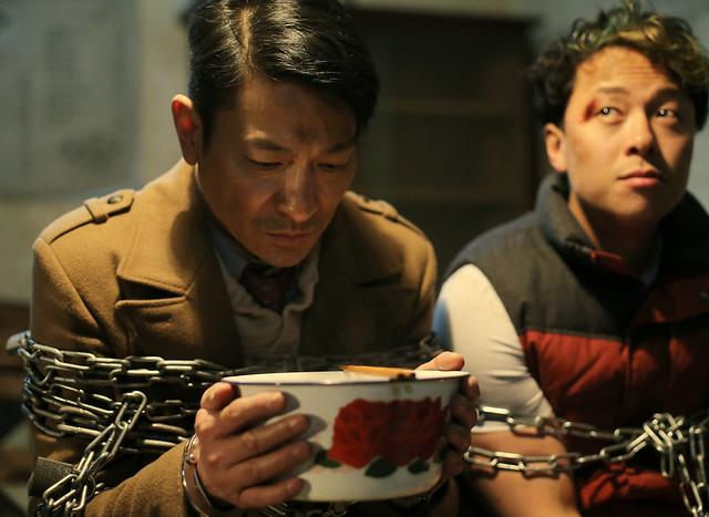 Saving Mr Wu Andy Lau
