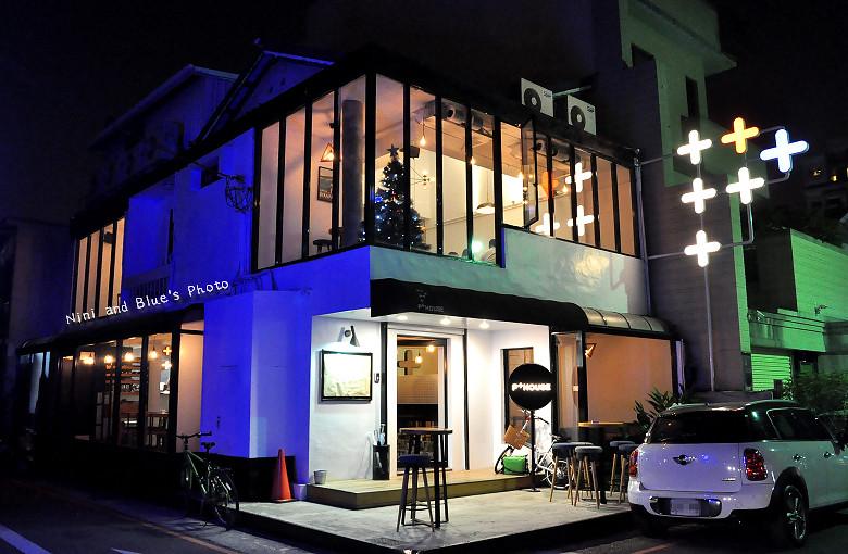 台中P+ house餐館35