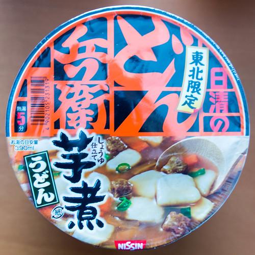どん兵衛-2.jpg