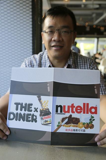 Nutella,Nutella榛果可可醬,下午茶,台北,早午餐,樂子,樂子餐廳,美食,能多益榛果可可醬 @VIVIYU小世界