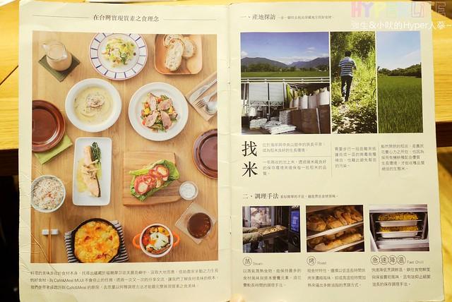 Café & Meal MUJI 台中中港店 (15)