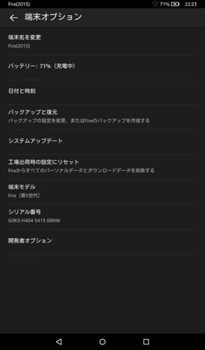 Screenshot_2015-10-14-22-23-18