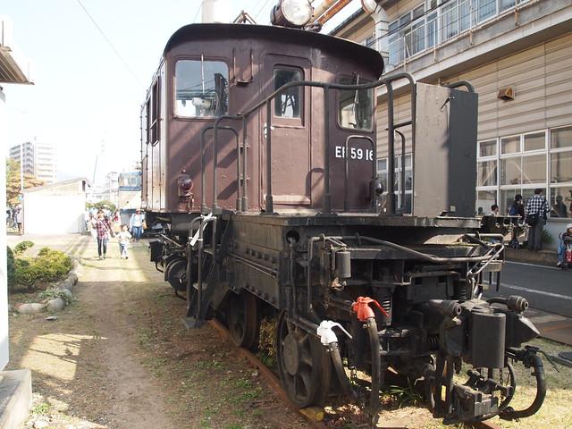 EF59 16