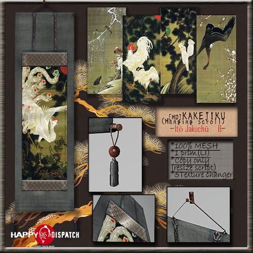 [HD]KAKEJIKU(Hanging scroll)-ito jakuchu B-