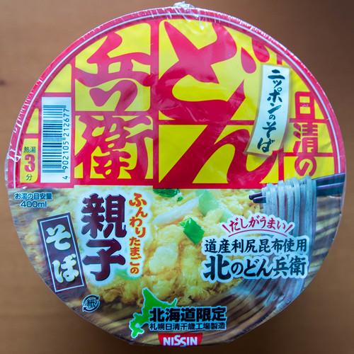 どん兵衛-5.jpg