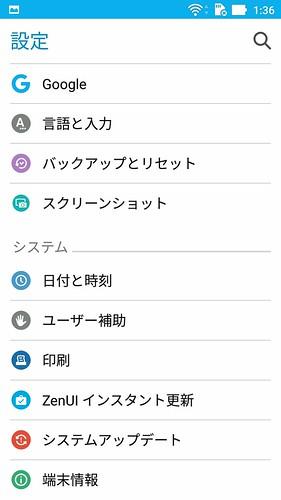 Screenshot_20161015-013627