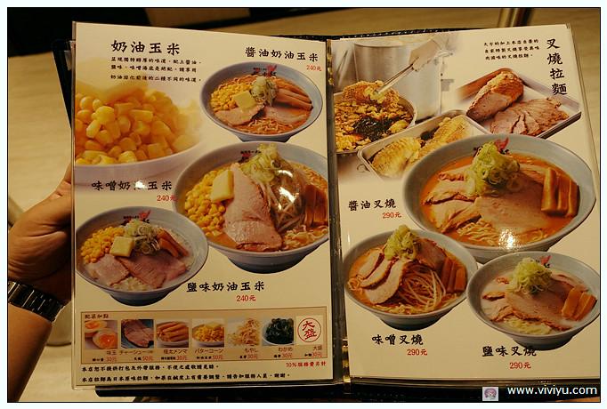 叉燒,奶油玉米,拉麵,桃園,桃園遠東,梅光軒,美食 @VIVIYU小世界
