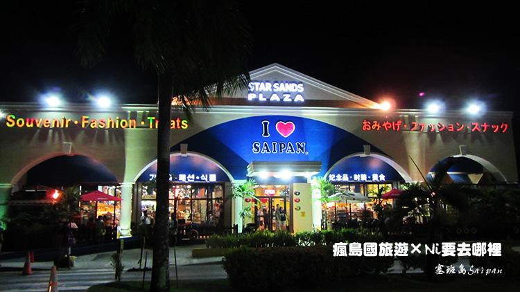 31I love Saipan