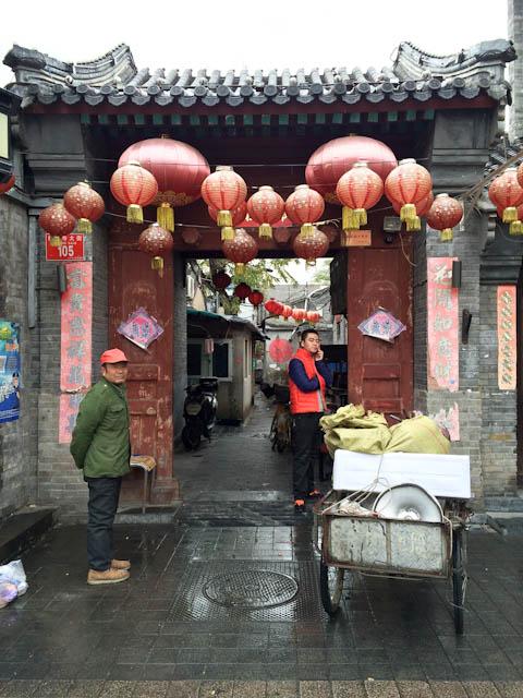 Tea Class - Beijing