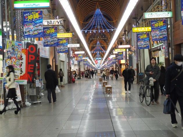 松山の商店街