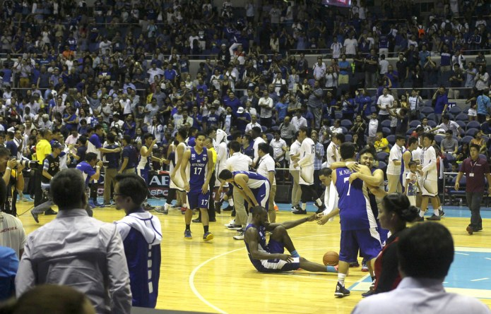 Ateneo vs NU basketball game