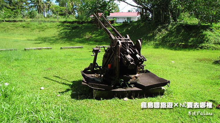 59帛琉日軍通信中心