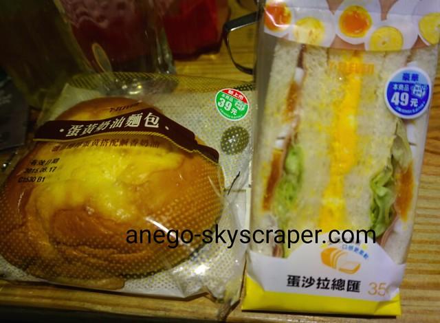 台湾 ご飯