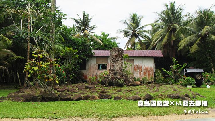 101帛琉母子石頭