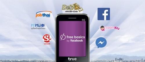 TrueMove H Freebasics