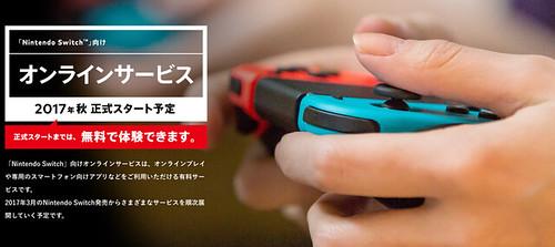 nintendo-switch02