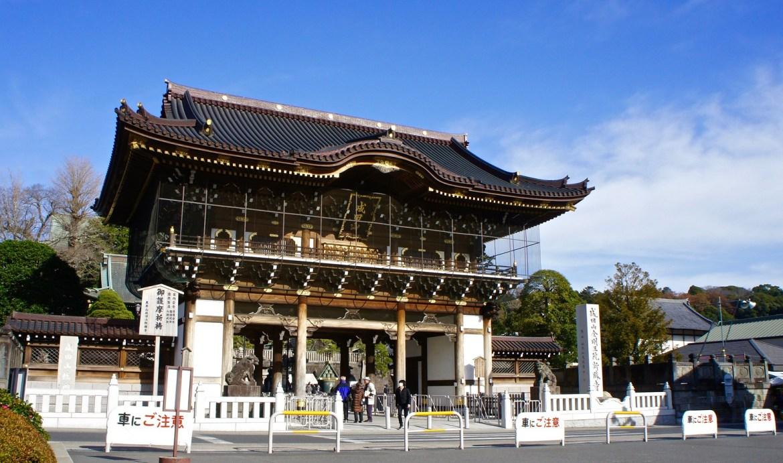 Narita Temple Autumn Colors (Narita san in Chiba)