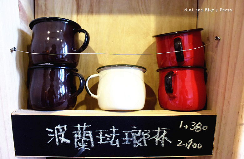 台中框旅咖啡12