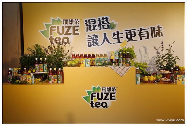 FUZE tea,可口可樂,梨鼠尾草複合紅茶,檸檬紅茶雪,芒果洋甘菊複合綠茶,飛想茶 @VIVIYU小世界