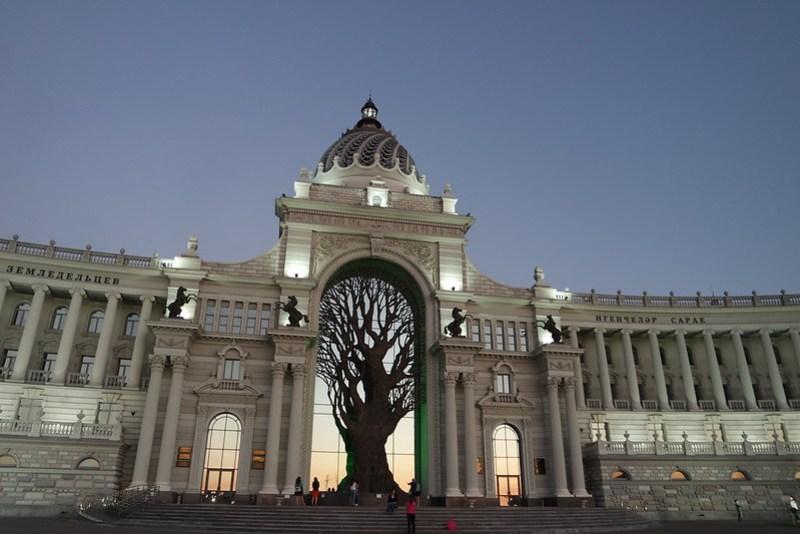 Ministerio de Agricultura de Kazán