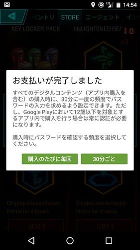 Screenshot_20151102-145437
