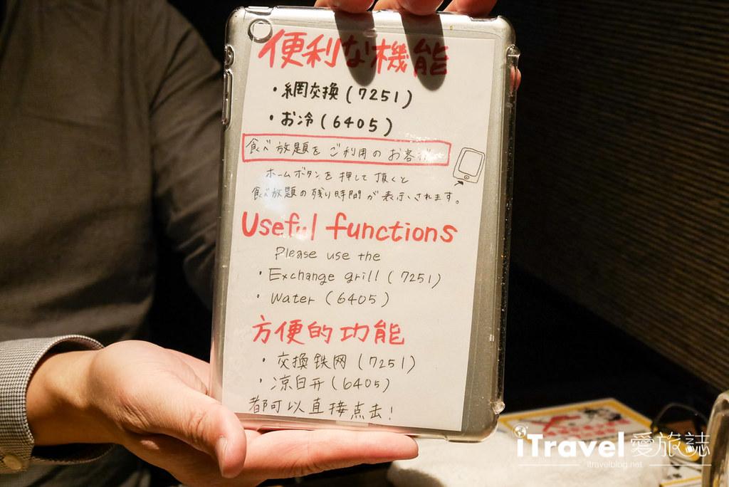 京都美食餐厅 牛角烧肉吃到饱 (52)