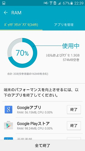 Screenshot_2015-09-06-22-39-55