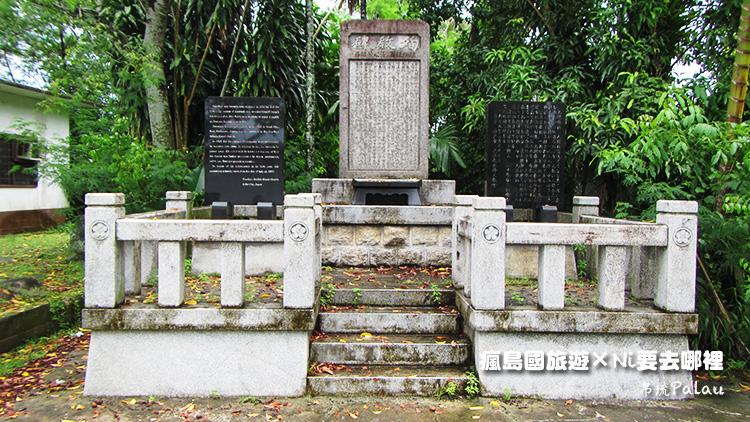 51Japanese shrine