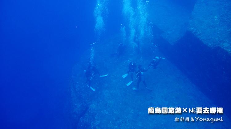 22海底遺跡