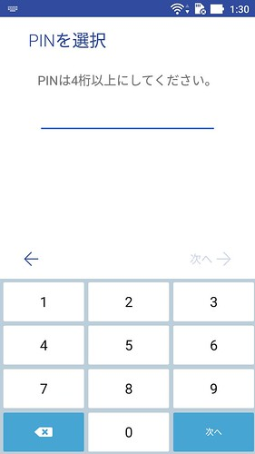 Screenshot_20161015-013100