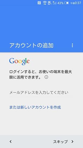 Screenshot_2015-04-15-12-37-42