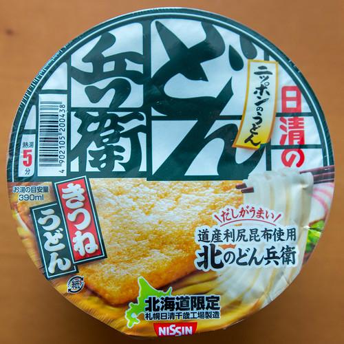 どん兵衛-4.jpg