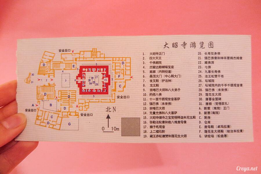 2015.12.09   Tibet 西藏踢北去   尋找藏人真正的拉薩中心,被信仰力量震撼的大昭寺與舊城區 11.jpg